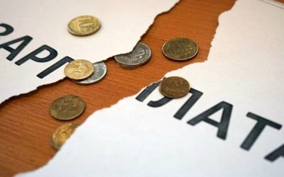 С 13 декабря появится новый способ взыскать долги по зарплате.